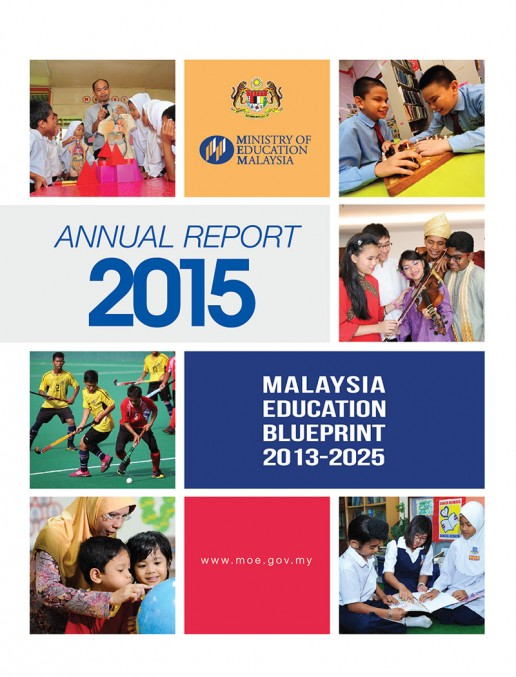 Annual report 2015 padu annual reports malvernweather Images