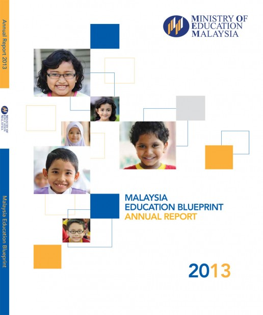 2013 padu annual reports malvernweather