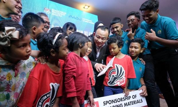 Iklan kempen Malaysia Membaca dilancar di seluruh pawagam